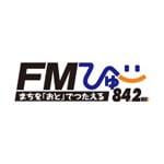 200225-radio
