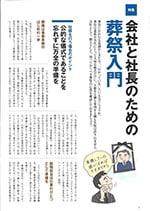 20141104businessplus