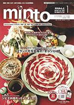 201601_minto