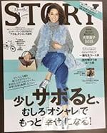story201811