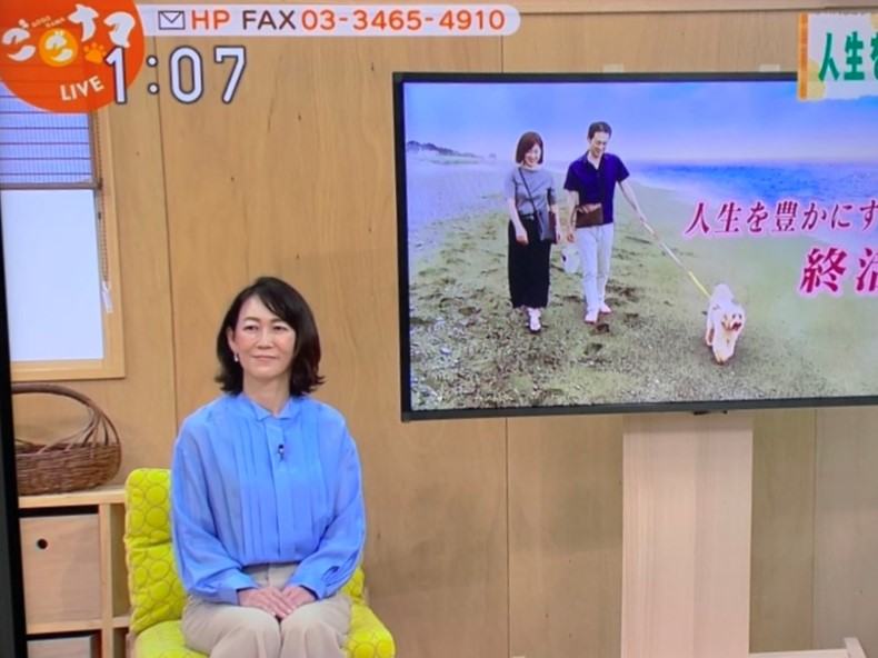 【出演】NHK総合1「ごごナマ」に代表の武藤が生出演しました。のサムネイル