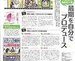 リビング阪神中央1872号のサムネイル
