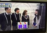 東海テレビ「オトナ養成所 バナナスクール」出演 2015年5月12日放送のサムネイル