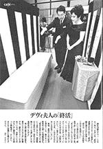 週刊新潮 2016年9月22日発行のサムネイル