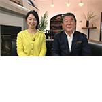 徳光和夫のシニア時代を楽しく過ごそう!知っトクなっとくライフプラン 2017年1月11日放送のサムネイル