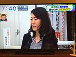 ABC朝日放送テレビ 12月4日(火)放送のサムネイル