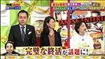 読売テレビ「特盛よしもと」 2018年10月27日放送のサムネイル