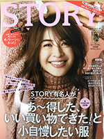 「STORY 2019年10月号」 2019年9月1日発売のサムネイル