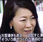 NHK「ニュースウォッチ9」 2018年4月17日放送のサムネイル